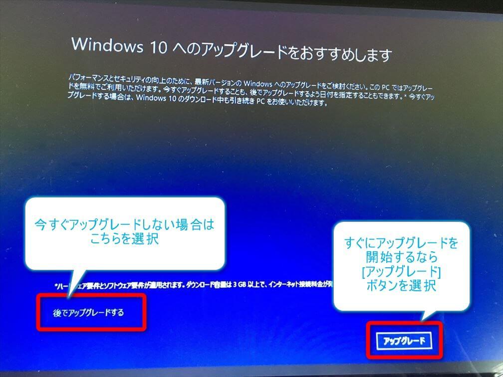 Windows 10-setup