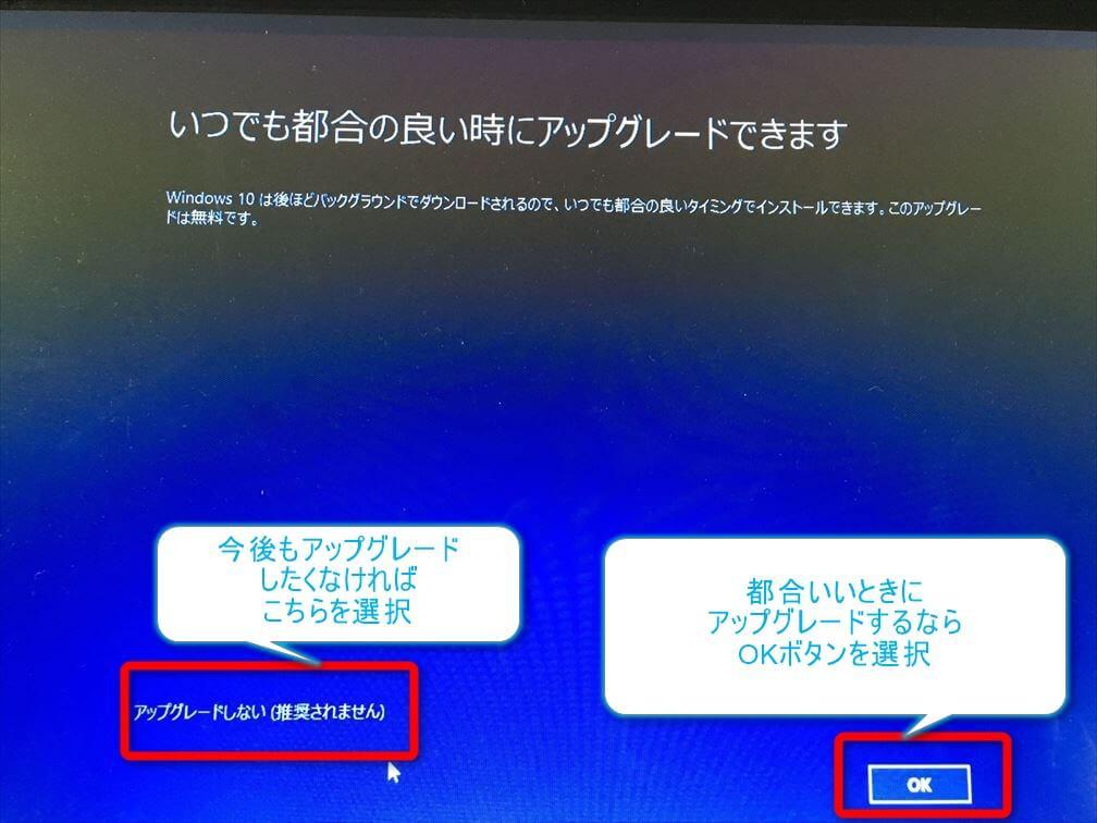 Windows 10-setup2
