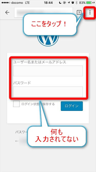 1Password-share-icon13