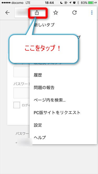 1Password-share-icon14