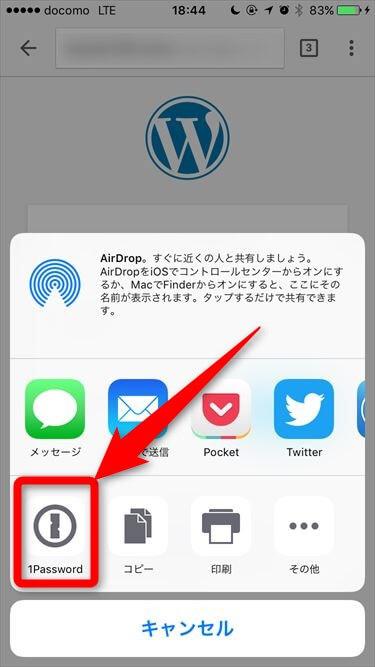 1Password-share-icon15
