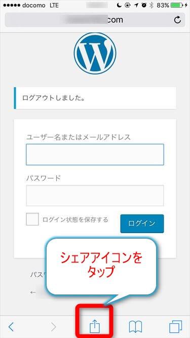1Password-share-icon1