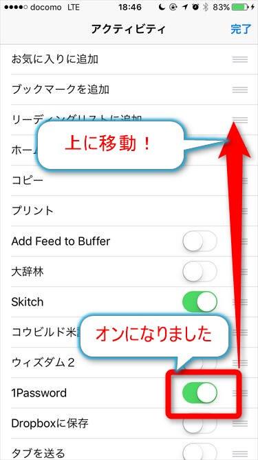 1Password-share-icon5