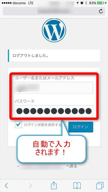 1Password-share-icon11