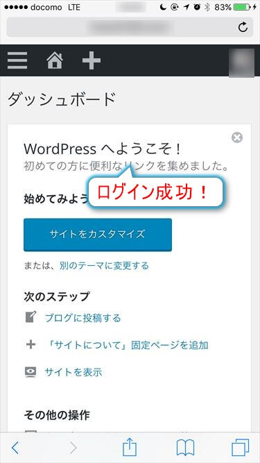 1Password-share-icon12