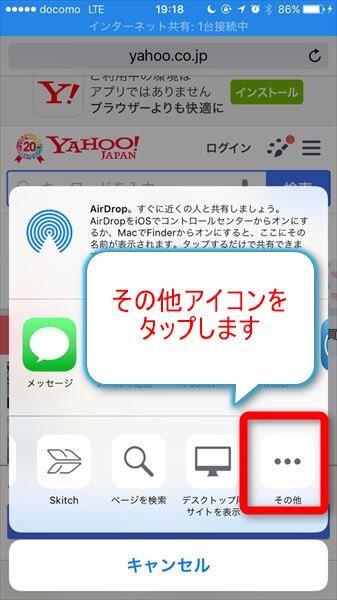 1Password-share-icon3