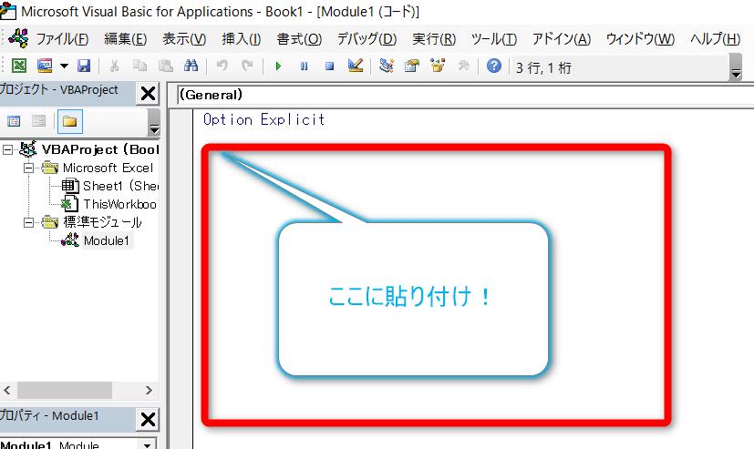 ExcelVBA-PC情報取得03