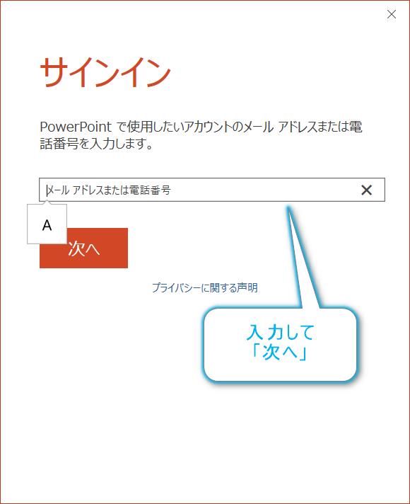 AzureRM-Office02