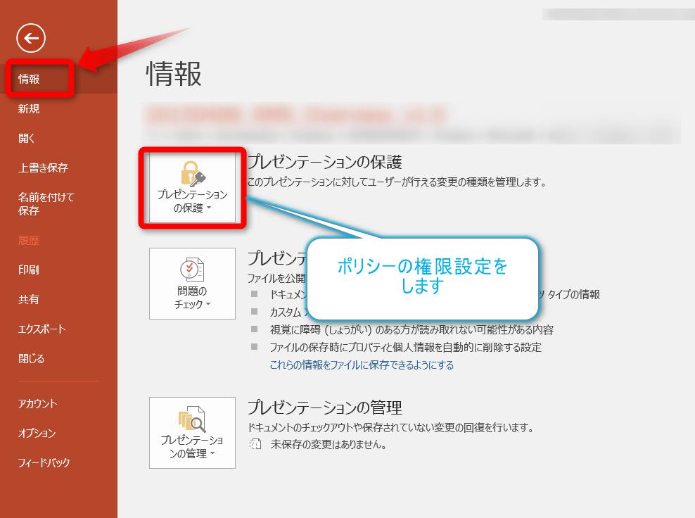 AzureRM-Office05