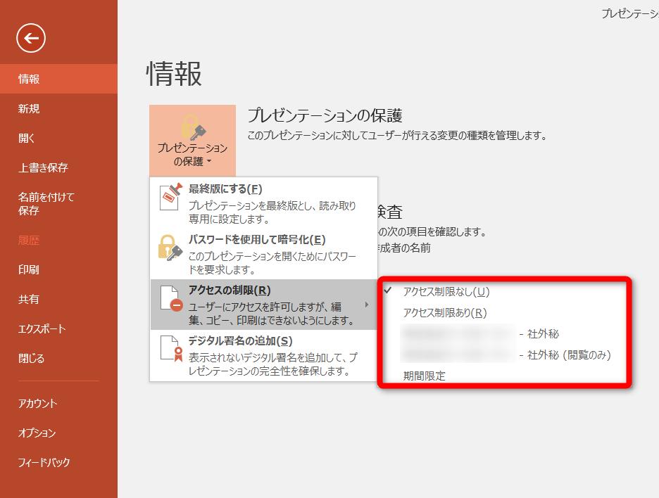 AzureRM-Office07