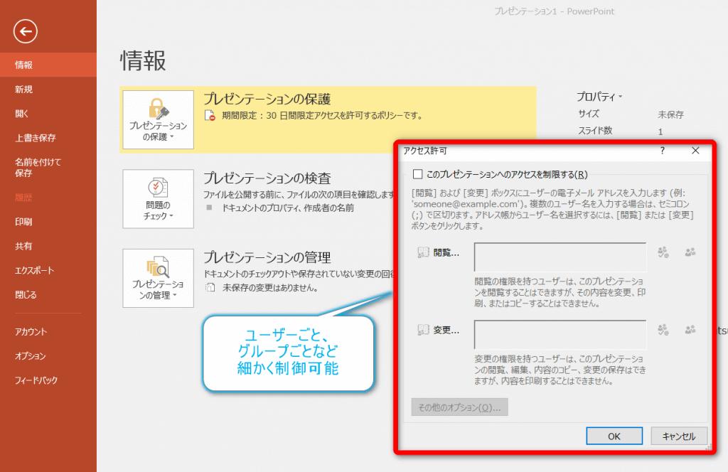 AzureRM-Office09