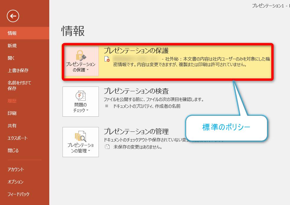 AzureRM-Office10