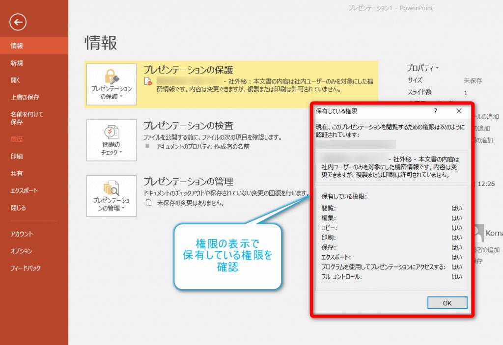 AzureRM-Office11