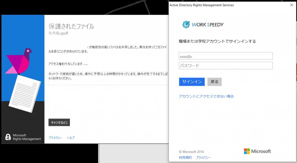AzureRM05