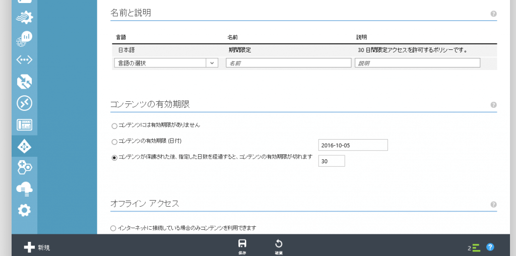 Azure-RM6-18