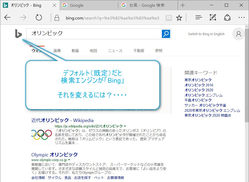 MicrosoftEdge-Google01