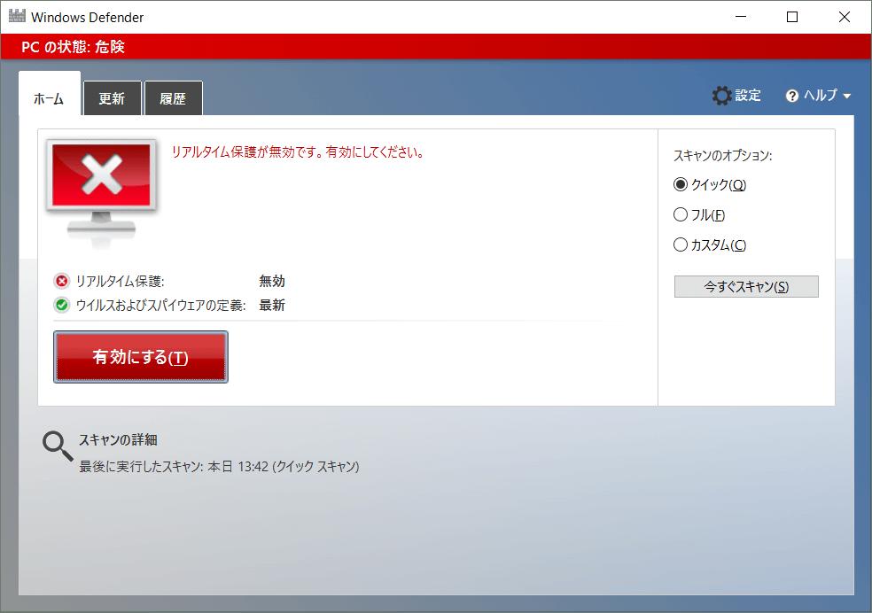 WindowsDefender15