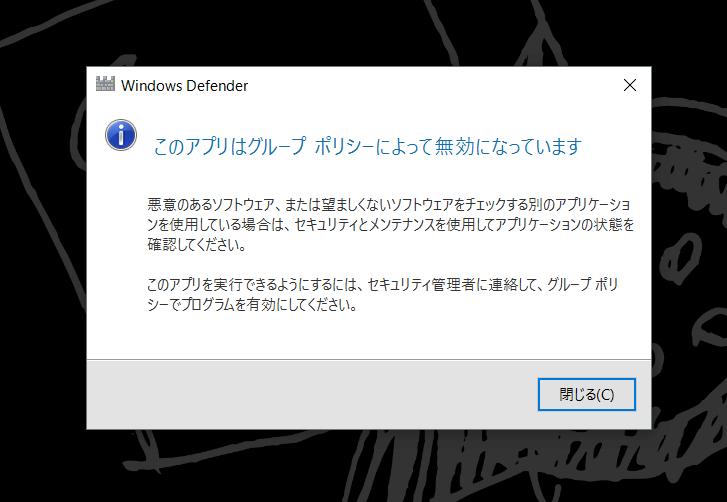 WindowsDefender18