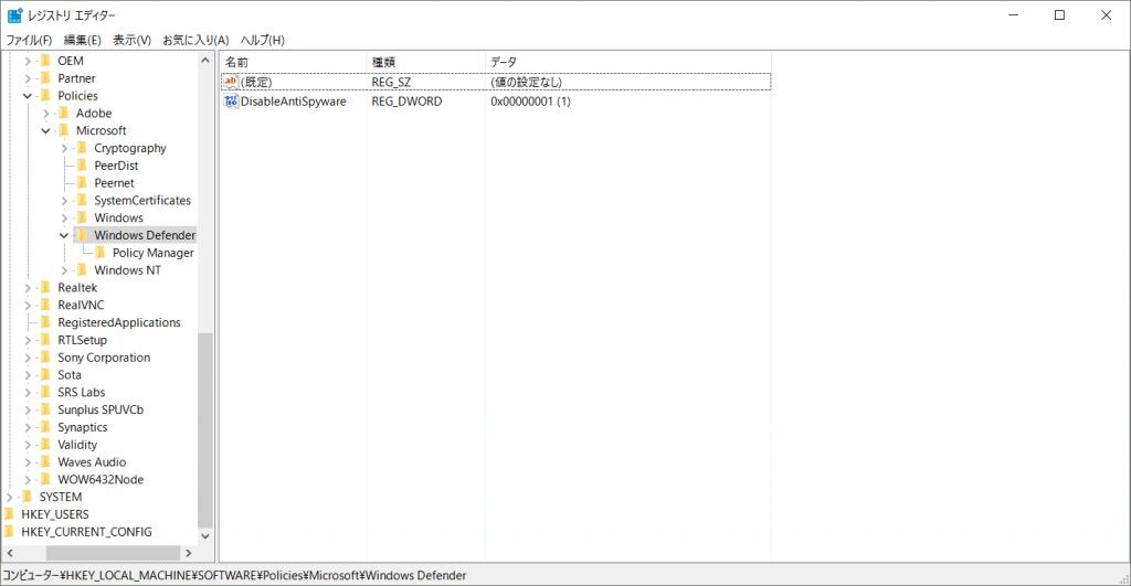 WindowsDefender19
