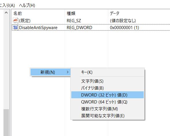 WindowsDefender21
