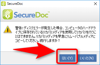 securedoc-start17