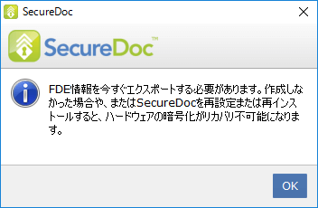 securedoc-start21