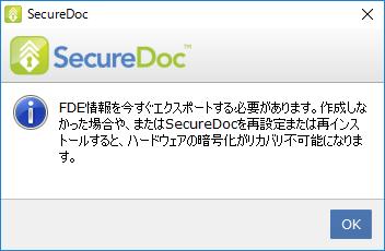 securedoc-start21