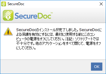 securedoc-start25