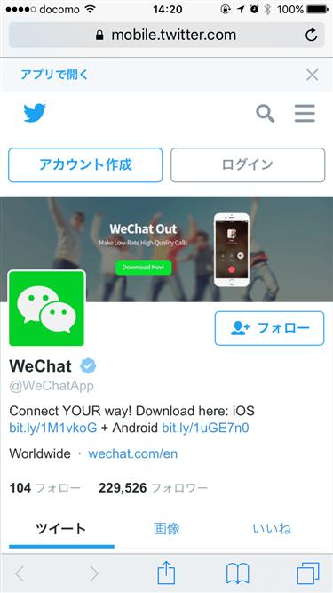 wechat26