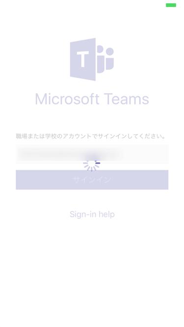 microsoftteamsapp04