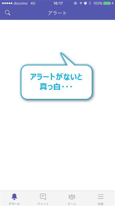 microsoftteamsapp09