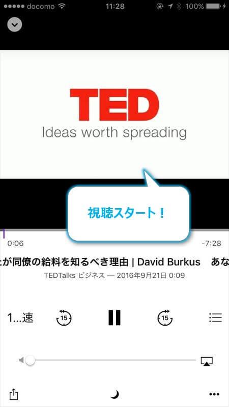podcast-1-19