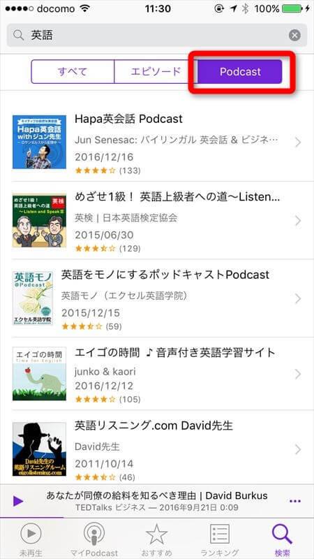 podcast-1-26