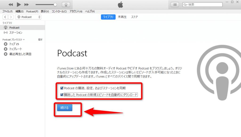 podcast-2-06